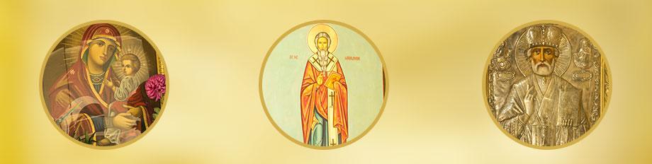 hramuri-biserica